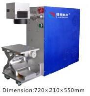 China 700 X 245 X 460mm LB-MFA Portable Fiber Laser Marking Machine For Metal / Nonmetal on sale