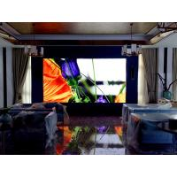 China SMD Advertising High Brightness LED Display P4 Backlit Outdoor Full Color 1R1G1B wholesale