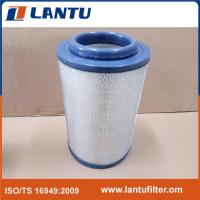 China 17801-3360 purolator air filter automotive from china manufacturer with high quality on sale