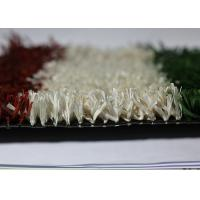 China 10mm - 13mm Synthetic Turf Coloured Artificial Grass For School Decoration wholesale
