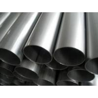 China ERW EFW 316 316L Stainless Steel Welded Pipe with OD  6-159 mm wholesale