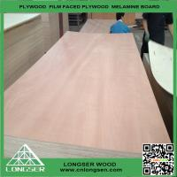 China cheap commercial plywood price wholesale