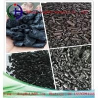 China Dark Solid Coal Tar Pitch Odoriferous And Toxic For Electrolytic Aluminum Field wholesale