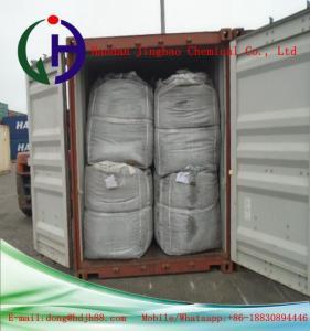 China Black Granule Coal Tar Asphalt , Pitch Coke Raw Material Coal Tar Products wholesale