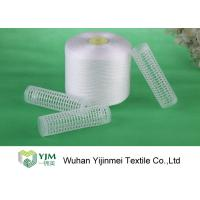 China Super Bright Polyester High Tenacity Polyester Yarn , Polyester Sewing Thread wholesale