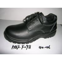 China Work Shoes, Leather Safety Shoes  (H65-041) wholesale