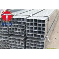 China Galvanized Coated Elded Steel Pipe Mechanical Construction Welded Square Steel Pipe on sale