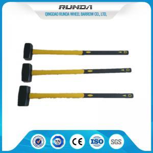 China Solid Steel Hardware Hand Tools Stone Hammer SL111 Fiberglass Handle Germany Model wholesale