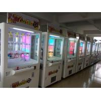 China 150W Power Key Master Game Machine Flexible Adjustable Currency wholesale