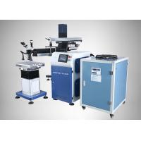 Buy cheap Blue Suspension Arm Type  Laser Welding Equipment For Mould Die Repair PE-W600D from wholesalers