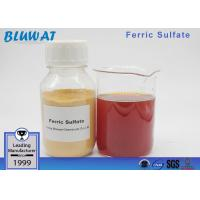 Buy cheap High - Efficiency Ferric Sulfate Water Treatment Agent For Mining 10028-22-5 from wholesalers