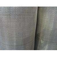 "China Construction Building Welded Steel Wire Mesh With 1/4"" 1/2"" 3/4"" 1"" 2"" 5/8"" 3/8"" Hole wholesale"