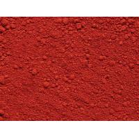 China Iron Oxide Red wholesale