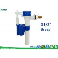 China Side Entry Toilet Cistern Fill Valve /  Inlet Valve , Quick To Shut Off wholesale
