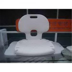 Medical bathing chair