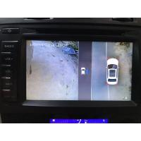 China ADAS 360 degree Birds Eye View Camera System For Lane Departure Warning & Blind Spots Detection wholesale