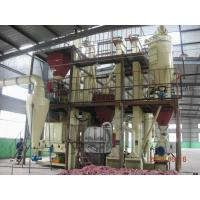 China HKJ40 Custom Power 246kw Poultry Aquatic Animal Feed Production Line With 10 * 8 * 13 wholesale