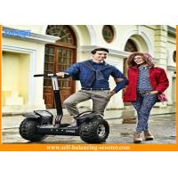 China 2 Wheel Segway Off- Road Folding Self -Balancing Electric Scooter High quality on sale