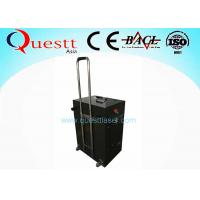 China Laser Rust Removal 100W cleaner for Army Equipment derusting Case Type wholesale