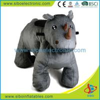 China Running Animal Ride Machine Toy Battery Animals Coin Operated wholesale