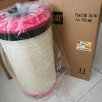 China 457-8206 Hepa air filter Industrial Filtration Equipment active carbon air filter Cartridge Filter wholesale