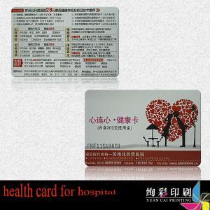 China Artpaper Silk Screen Printing Membership Cards Hico Magnetic Strip wholesale