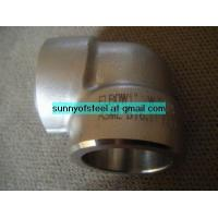 China Alloy 925/Incoloy 925/UNS N09925 forged socket threaded elbow tee cap cross coupling on sale