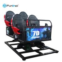 China Movie Theater 5D Cinema Equipment 220 V 6 DOF Movement 3.75-5.50KW 12 Months Warranty wholesale