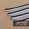 China car light car window car door 5mm Waterproof Butyl Rubber Adhesive tape black white grey wholesale