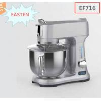China Easten Planetary Die Casting Stand Mixer EF716/ 1000W Baking Mixer Machine/ 4.8L S.S Bowl Stand Fresh Milk Cake Mixer wholesale