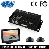 China Intelligent Control 4 Channel Car DVR Recorder For Bus Taxi Truck Vehicle wholesale