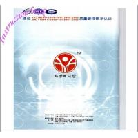 China Color Paper Degree Certificate Printing, 	Custom Leaflet Poster Flyer Printed on sale