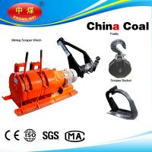 China 2 JPB exlosion proof underground mine rake mine winch wholesale