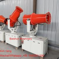 China 30M Portable Dust Control Water Fog Cannon Spraying Machine wholesale
