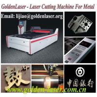China Laser Cutting Machine For Stainless Steel 3mm Thick wholesale