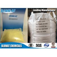China Polymeric Ferric Aluminum Sulfate , Automobile Manufacturing Wastewater Chemicals wholesale