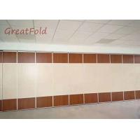 China Customized wooden partition wall panel interior wall partition for banquet/restaurant OEM service wholesale