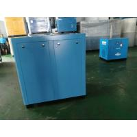 China Multi Functional Screw Air Compressor VSD For Medical Equipment 350kW on sale