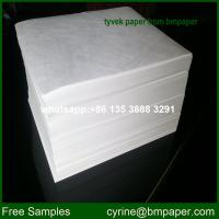 China Super Quality Medical Sterilization Tyvek Self-Sealing Pouch Bag for Hospital wholesale