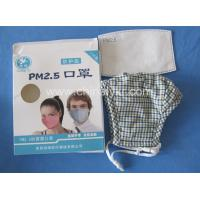 China Disposable Dust Mask Face Mask Respirator Without Valve wholesale