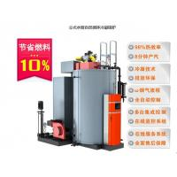 China Electric Gas Thermal Oil Fired Boiler With Horizontal / Vertical Style on sale