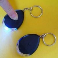 China Promotional Whistle Key Finder Keychains, Customized Logos are Accepted wholesale
