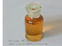Quality Lean Muscle Building Steroids Supertest 450 Test Cypionate Test  Propionate muscle gaini for sale