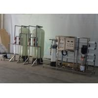 China Compact Size Brackish Water Reverse Osmosis Systems , 2000L/H Brackish Water Treatment on sale