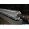 China Armure toile tissée de grillage d'acier inoxydable de résistance à l'usure pour le filtrage wholesale