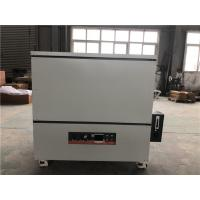 China 1300℃ Vacuum Laboratory Tube Furnace With Sweden Imported Resistance Wire wholesale
