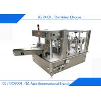 China Chemical Level Steel Rotary Packing Machine 220V / 380V 50Hz For Latex Paint wholesale