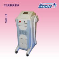 E Light IPL Hair Removal Machine