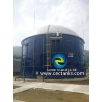 China Enamel Steel Coated Bolted Storage Tanks For Biogas Reactor 18,000 M³ Capacity on sale