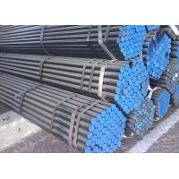 China TP310S Mild Carbon Steel Pipe , 0Cr13 / 1Cr13 / 2Cr13 Seamless Stainless Steel Tubing wholesale